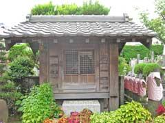 龍慶寺神明宮