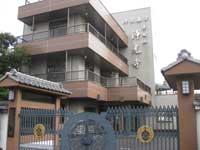 浄光寺伝道会館