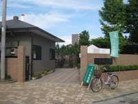 正安寺竹の塚霊園