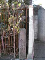 中島学校碑