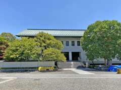 西新井大師寺務所