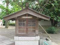 瑞応寺夕顔姫の井戸