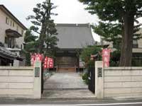 長楽寺山門