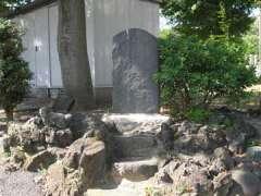 花畑浅間神社第六天社