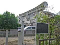 入谷北野神社鳥居