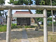 古千谷天祖神社鳥居
