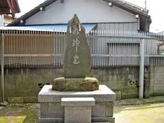 扇三嶋神社水神宮