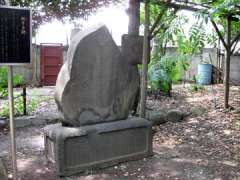 大川町氷川神社紙すきの碑