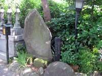 西光院河内久蔵碑