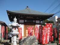 円性寺愛染明王堂