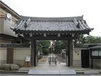 清徳寺山門