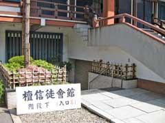 観音寺檀信徒会館