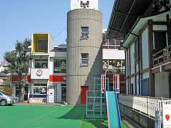 三河島幼稚園