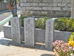 華蔵院霊場石碑