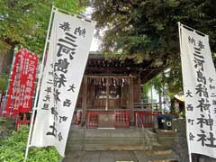 宮地稲荷神社末社と手水鉢