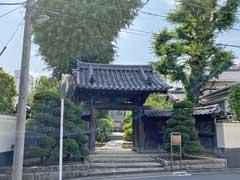 寶蔵院山門