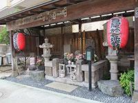 円乗寺お七墓