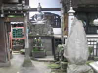 法真寺腰衣観世音菩薩坐像