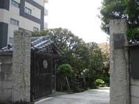 定泉寺山門