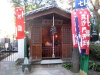 源覚寺毘沙門堂