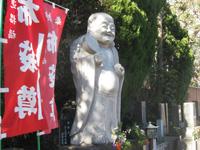 小石川七福神の布袋尊