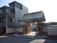 真浄寺本堂