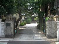 瑞泰寺山門
