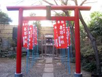 妻恋稲荷神社