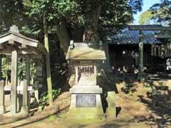 境内社神明神社