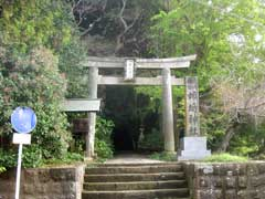 姉崎神社二鳥居