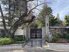 総寧寺山門