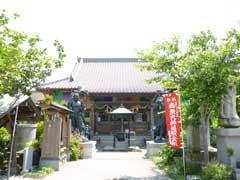 成田山木更津教会