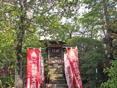 境内社三社神社