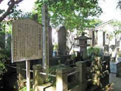慶林寺珪琳尼の墓所