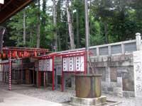 新勝寺奥之院