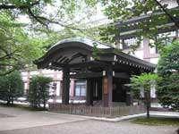 靖国神社社務所