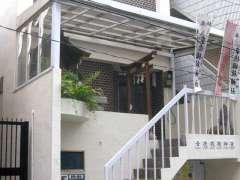 幸徳稲荷神社