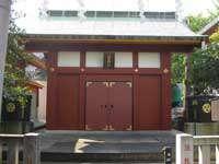 二の宮大伝馬町八雲神社