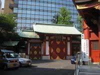 神田神社奉安庫