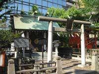 金刀比羅大神と三宿稲荷神社