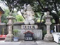 神田神社大黒様