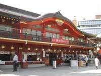 神田神社鳳凰殿