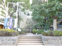 将門塚入口