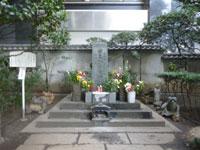 将門塚石碑