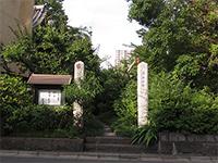 清正公寺山門