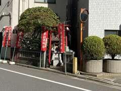 矢之庫稲荷神社
