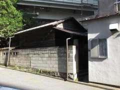 永久稲荷神社