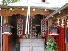 高尾稲荷神社拝殿
