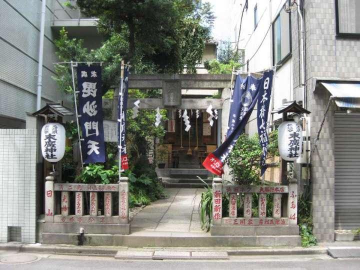 末廣神社|中央区日本橋人形町の神社、日本橋七福神の毘沙門天