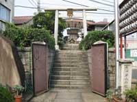 魚河岸水神社遥拝所